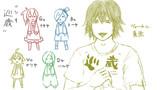 巡歳-shiki- 夏弥