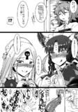 キアラさんルート Chapter8
