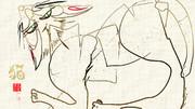 「猫 83」※線画・彩・おむ09243