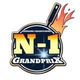 N1グランプリ 大会ロゴ