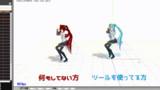 【MMD】踊っている人をその場から動けないようにするヤツ【配布】