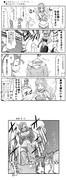 ●トロピカル~ジュ!プリキュア第6話「ローラの部活」