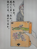 まんが日本昔ばなしのDVDボックス、バカ売れ