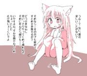 自己評価の低いのじゃロリ狐と急に物騒な話