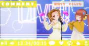 【切り抜き】なんてったってアイドル兼女優! ひなたのトロプリ感想5