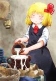 牛乳を注ぐルーミア