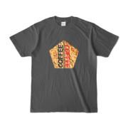 Tシャツ | チャコール | 五角☆互角COFFEE