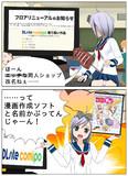 【コミPo!】DLsite コミPo!?