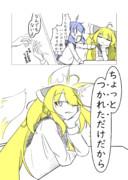 嘆きの霧譚 ~きりたんキラキラ金曜日~  (p.4)