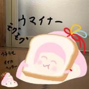 パンヤー2