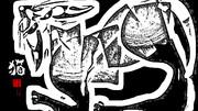 「猫 83」※版画効果・おむ09248