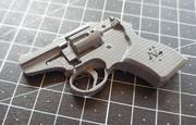 鈴原サクラの銃 p-92 (モックアップ)