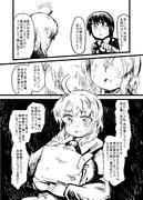 小話11-48