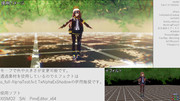 【MMDドルフロ】逆さまの樹海 配布
