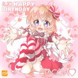 【ごちうさ】ココアちゃん生誕祭!!