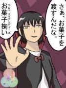 【オリキャラ】ハロウィン衣装ミリア【せかへい】