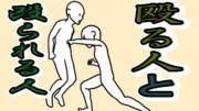 【自作アニメ】ボディブロー【耐久】