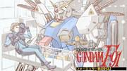 [SFC] 機動戦士ガンダムF91 フォーミュラー戦記0122 をクリア!