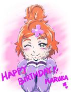 はるかちゃんお誕生日おめでとう!