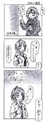 シャニマス漫画30