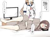 瑞鶴ちゃんの定期検診