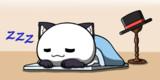 ポジティブ猫ヤミーくん  「おやすみ」