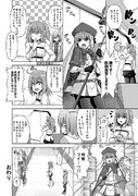FGO キャストリア漫画 その2
