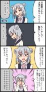 毎日ボイロ漫画67【VOICEROID】
