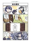 たけの子山城45-1