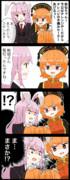 【四コマ】常軌を逸した純狐さんの四コマ