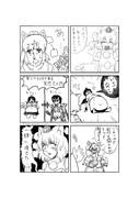 無茶振り東方4コマ ~ご飯の行方~