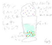 【新メニュー案】グラスに綿あめが乗ってるアレ(名前が出なかった)