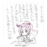 【ウマ娘】ハルウララ日記【1コマ】