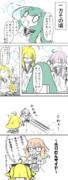 嘆きの霧譚 ~きりたんキラキラ金曜日~ (p.5、5α、5β)