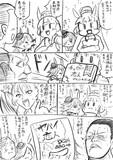 ウマ娘の漫画