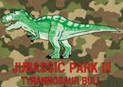 ティラノサウルスブル