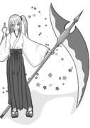 鎌装備の巫女