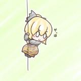 スルスル〜
