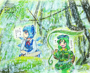 初描きたかねさんと雨のチルノちゃん☔️❄️【通常版】