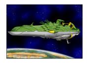 ガミラス戦艦ハイゼラード級ガミラス星