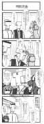 【ウマ娘】判別方法【艦これ】
