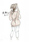 大和さんとお絵描き練習3