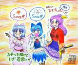 初描き駒草さんとマイチルお天気勝負!