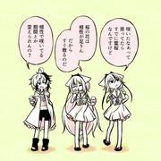 ガイノイドトークの三人