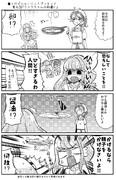 ●トロピカル~ジュ!プリキュア第8話「ローラちゃんの勘違い」