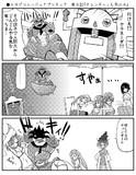 ●トロピカル~ジュ!プリキュア第8話「チョンギーレも男の子」