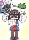 旅する花子さん