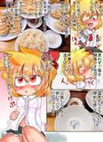 ダブルダブルダブル餃子定食食べるーみあ