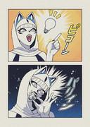 電球を食べるびゃッこパス