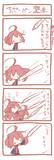 4コマ『アポーペン襲来』